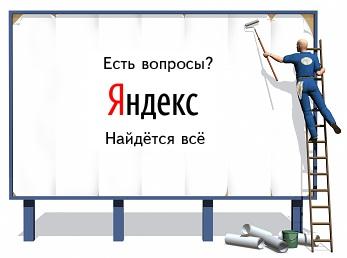 что запоминается оригинальный слоган ...: webliberty.ru/podbiraem-slogan-dlya-bloga