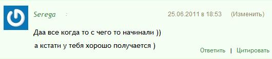 плагиат на блоге