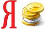 РСЯ - рекламная сеть Яндекса