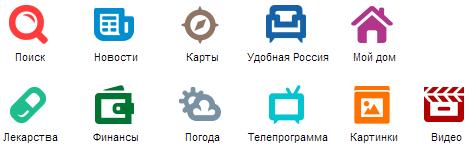 Сервисы Спутника