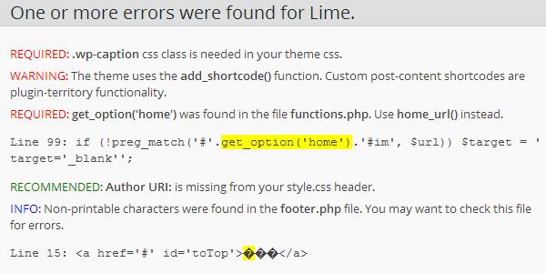 Ошибки в теме WordPress