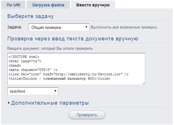 Проверка кода