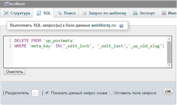 SQL запрос