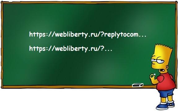 Чистые адреса страниц на WordPress (Clean URL)