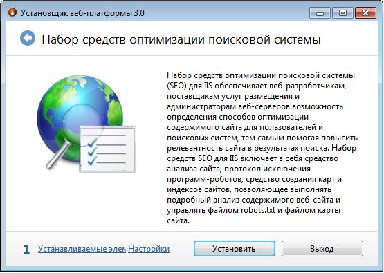 Набор средств оптимизации поисковой системы (SEO)