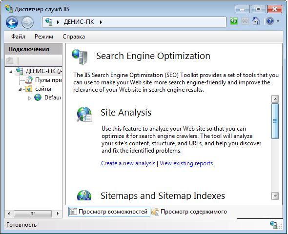 Search Engine Optimization с помощью Toolkit для веб-разработчиков