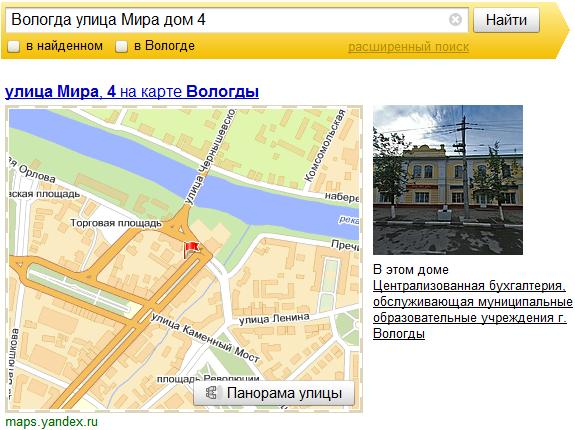 Колдунщик адресов на Яндекс Карте
