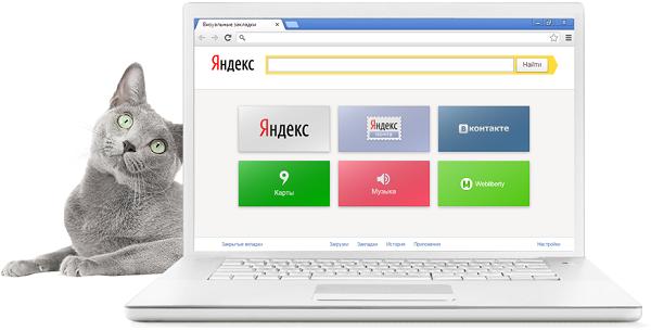 Виджет сайта для API Табло