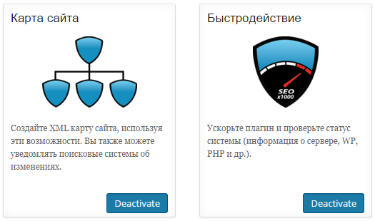 Другие модули All In One SEO Pack