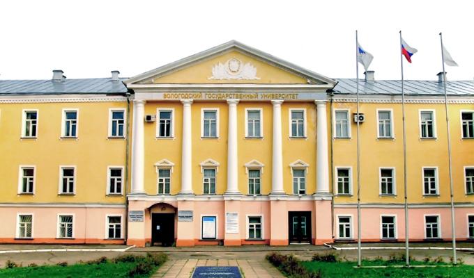 Вологодский Государственный Технический Университет